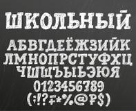 白垩西里尔字母 库存照片
