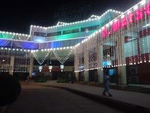 白沙瓦发展当局,巴基斯坦 免版税库存图片