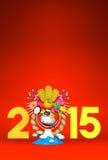 白羊、新年装饰和山, 2015年在红色 库存照片