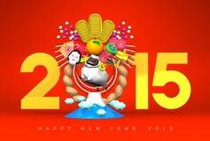 白羊、新年装饰和山, 2015年,招呼在红色 免版税库存照片