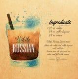白色俄国鸡尾酒水彩卡拉服特 库存图片