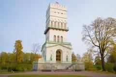 白色塔在10月天 Tsarskoe Selo Alexandrovsky公园  免版税库存照片