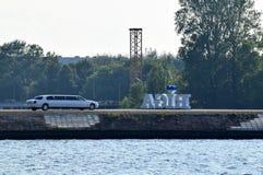 白色大型高级轿车在里加,夏时的拉脱维亚 免版税库存图片