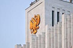 白色家的莫斯科,俄罗斯 免版税库存图片