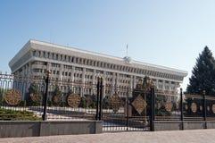 白色家的议会大厦 免版税库存照片