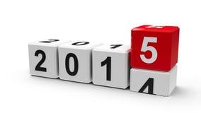 白色求2015年的立方 免版税图库摄影