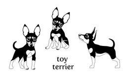 白色玩具的狗 向量例证