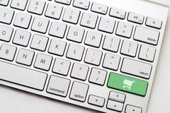 白色键盘结算离开 库存照片