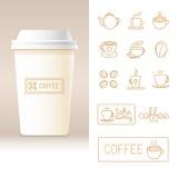 去的传染媒介现实咖啡杯子模板 免版税库存照片