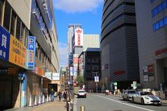 的梅田区大阪服务 免版税库存图片