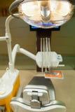 轻的牙医 库存图片