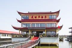 水的秀丽华餐厅 库存照片
