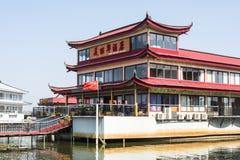水的秀丽华餐厅 图库摄影