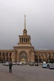 的臂章 耶烈万 火车站 免版税图库摄影