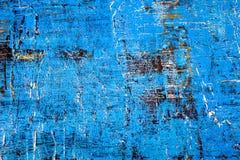 绘的艺术性的明亮的颜色油漆构造抽象艺术品 难看的东西墙纸的现代未来派样式 图库摄影