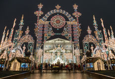 轻的设施圣诞节假日临近大Bolshoy剧院 库存照片
