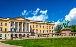 皇宫在奥斯陆 免版税库存照片