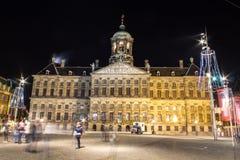 皇宫阿姆斯特丹 库存照片