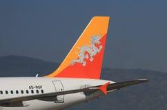 皇家不丹航空公司 库存照片