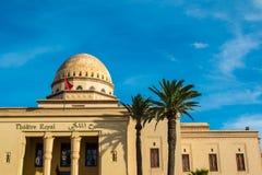 皇家剧院的门面在马拉喀什 图库摄影