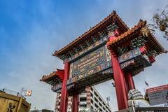 皇家周年纪念门 免版税库存照片