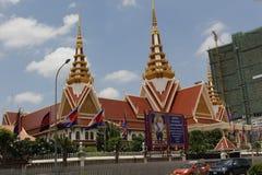 皇家地方金边柬埔寨 免版税库存照片