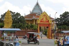 皇家地方金边柬埔寨 免版税图库摄影