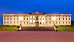 皇家奥斯陆的宫殿 免版税库存图片
