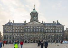 皇家的宫殿 免版税库存照片