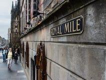 皇家英里路牌爱丁堡,苏格兰 库存照片