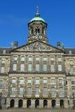 皇家阿姆斯特丹的宫殿 免版税库存图片