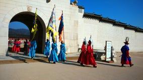 皇帝守卫宫殿汉城 30更改的卫兵7月韩国国王好朋友s汉城南部 库存照片
