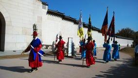 皇帝守卫宫殿汉城 30更改的卫兵7月韩国国王好朋友s汉城南部 图库摄影