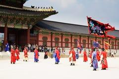 皇帝守卫韩国宫殿汉城南部 免版税库存图片