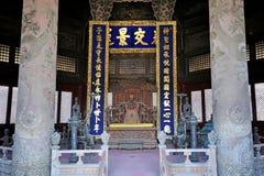 皇帝的王位 免版税库存照片