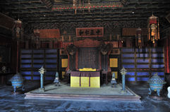 皇帝s王位 免版税图库摄影