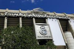 皇马, Estadio圣地亚哥Bernabeu,现代大厦,马德里,西班牙 库存图片