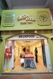 皮肤食物店在香港 库存图片