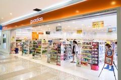 监护人药房是与超过500个出口的医疗保健链零售商在马来西亚 库存照片