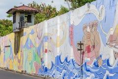 监狱墙壁Surabya, Indoensia 图库摄影