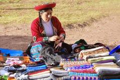盖丘亚族人的妇女 向量例证