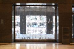 盖兹堡演说艺术品,芝加哥 免版税库存照片