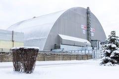 盖在切尔诺贝利的第四个核反应堆 乌克兰 免版税库存图片