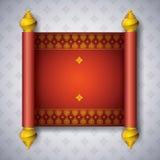 盖子设计的亚洲艺术背景。 库存图片