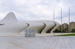 盖达尔・阿利耶夫中心大厦  免版税库存照片