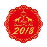 盘旋横幅愉快的春节2018年与狗zodiact和灯笼传染媒介设计 皇族释放例证