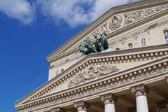 盛大剧院在莫斯科 免版税库存照片