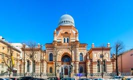 盛大合唱犹太教堂在圣彼德堡 库存图片