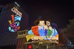 盛大赌博娱乐场里斯本在澳门,中国 免版税图库摄影