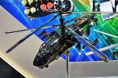 直升机产业HeliRussia的第11国际陈列2018年 免版税图库摄影